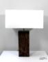 Lampe en bois de chêne design épurée abat-jour carré blanc